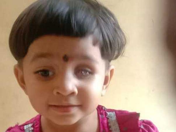 Help My Daughter Fight Retina Cancer