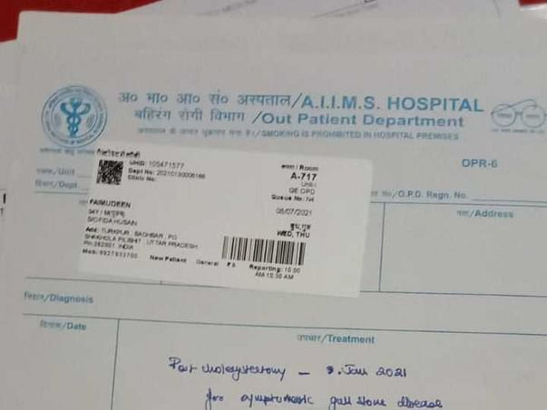 Help My Uncle To Undergo Liver Operation