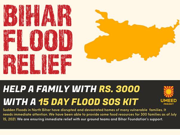 BIHAR FLOOD RELIEF: 55 Lac people of Bihar need your urgent help!