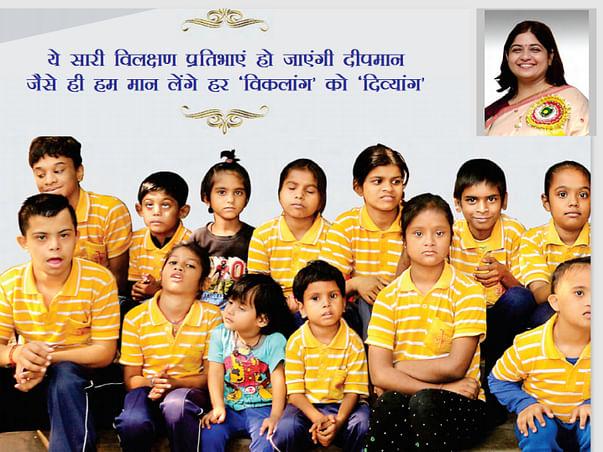 Help These Special Children