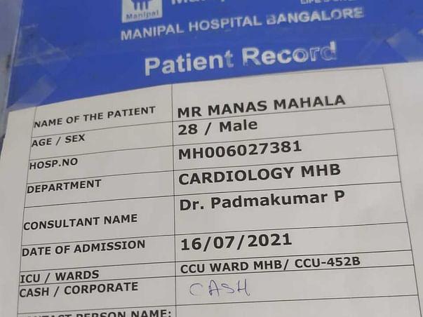 Support Manas Mahala To Undergo Heart Surgery