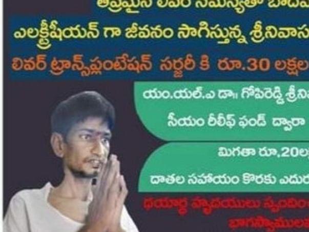 Help Valisetty  Srinivasrao