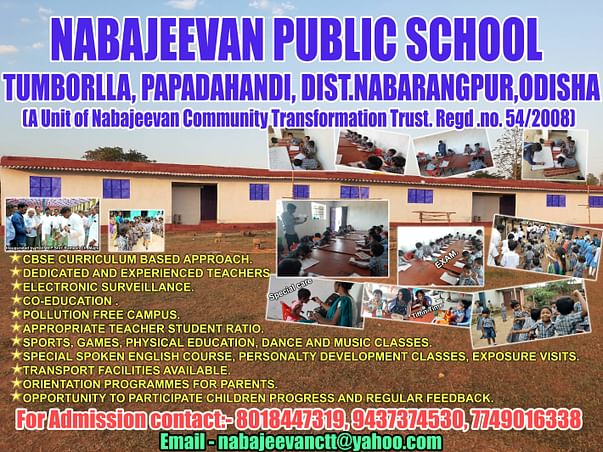 Help to Construct a School Building
