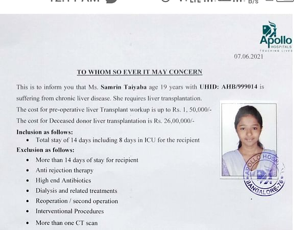 This 19 Years Old Needs Your Urgent Support In Fighting Liver Failure