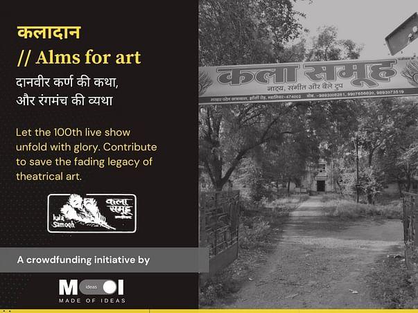 "Kaladaan - Help ""Suryaputra"" to paint its century golden."