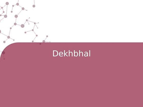 Dekhbhal