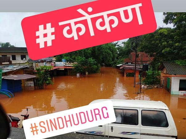 Help for Flooded Konkan-Sindhudurg:  कोंकण पुरग्रस्थांसाठी मदद