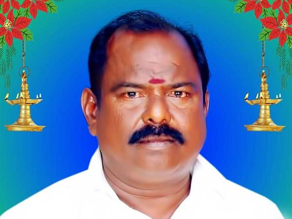In Memorial of G.Muthu