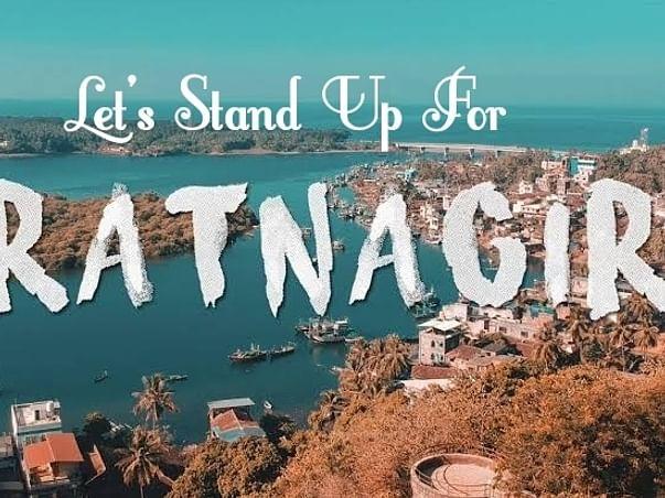 "HELPING HANDS FOR RATNAGIRI  (""मी महाराष्ट्राचा , महाराष्ट्र आमचा "")"