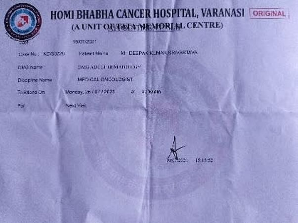 Help Deepak To Recover From Blood Cancer