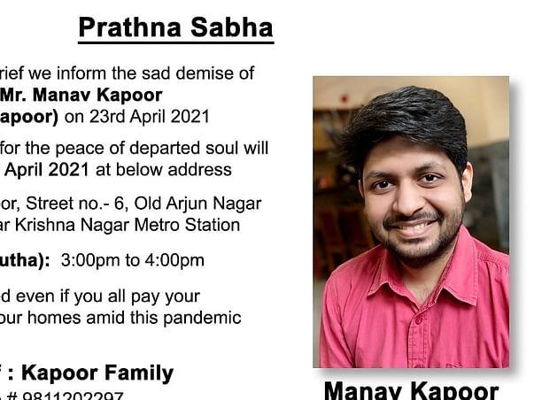 Support Manav Kapoor's Family