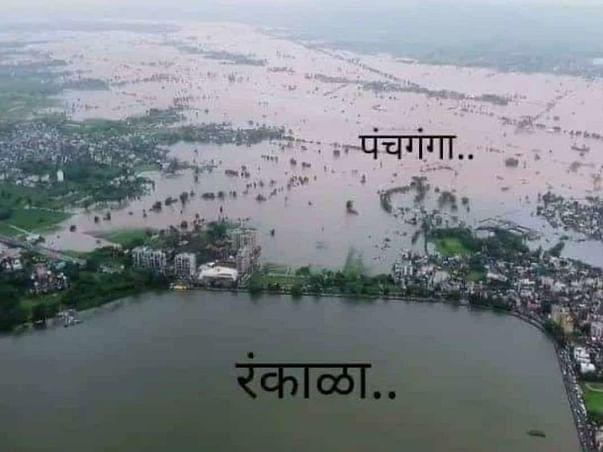Maharashtra Flood relief : Mitra Mandal