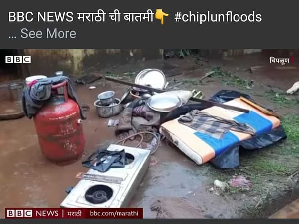 Help And Support Chiplun People Under Flood