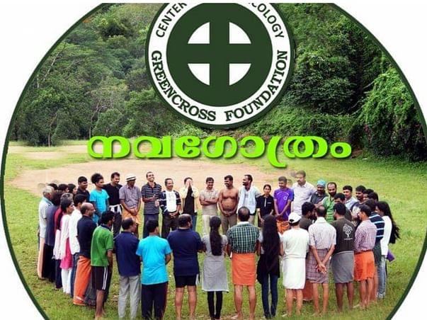 Support For Greencross Eco Village development.