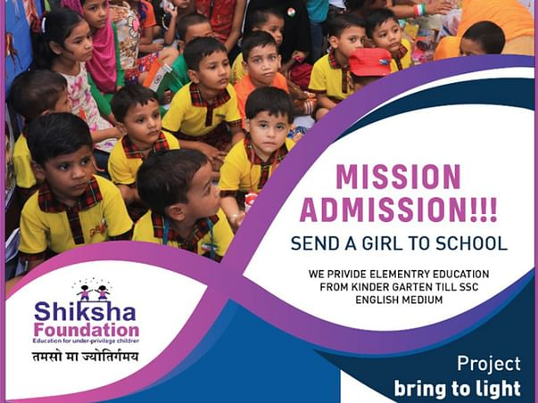 An Appeal from Shiksha Foundation for education of underprivileged.
