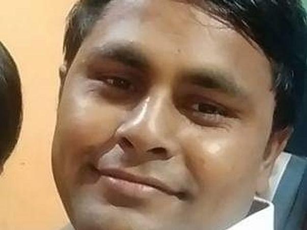 Jagdeesh Kumar Gola Memorial Fund To Support His Family