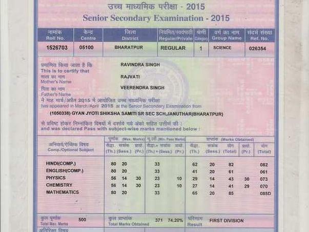 Please help us found Farmer's son Study MCA in KIIT University Odisha