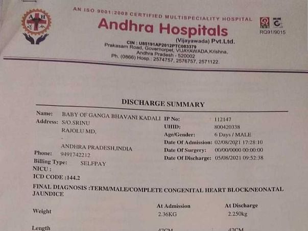 Help This 7-Days-Old Baby Undergo, Heart Surgery