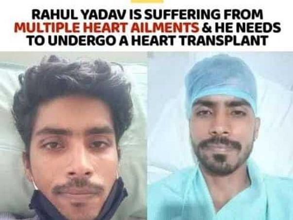 Help Me To Undergo Heart Transplantantion