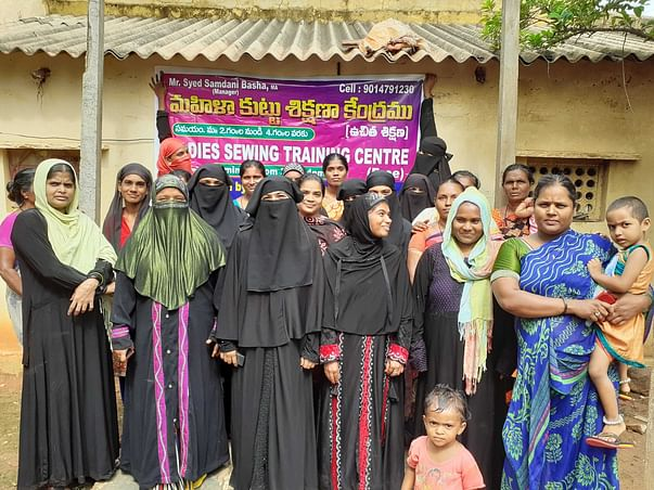 Donate to Sewing Training Centre