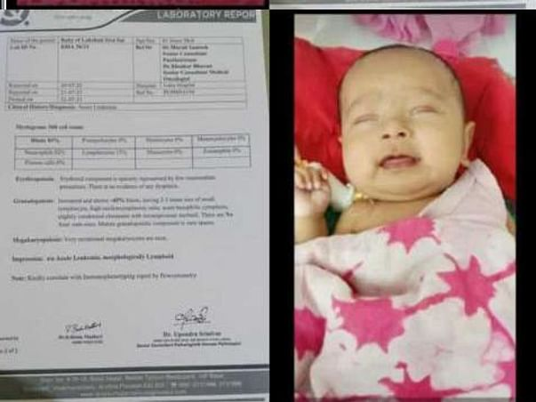 Baby Lakshit needs your help to fight cancer!