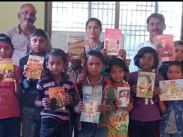 Help Us To Educate Rural Children
