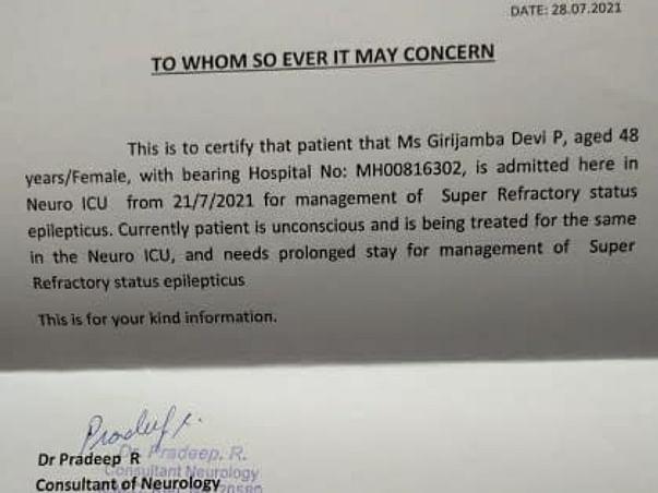 Help Girijamba Devi fight Post Covid Complications