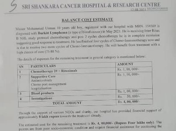 Support Mohammad Usman To Recover From Burkitt Lymphoma - Blood Cancer