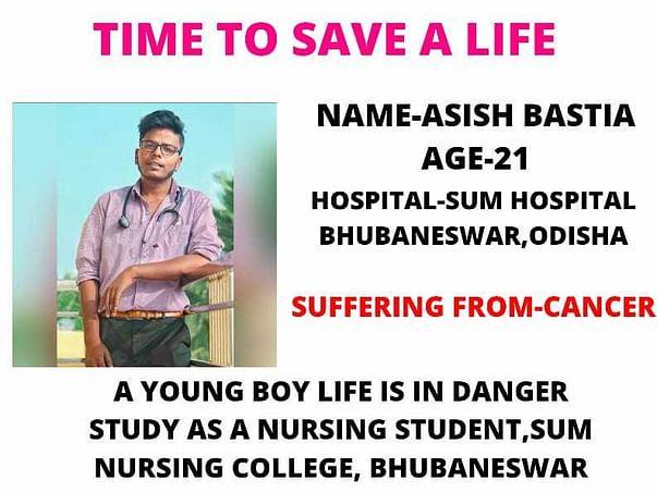 Save Ashish