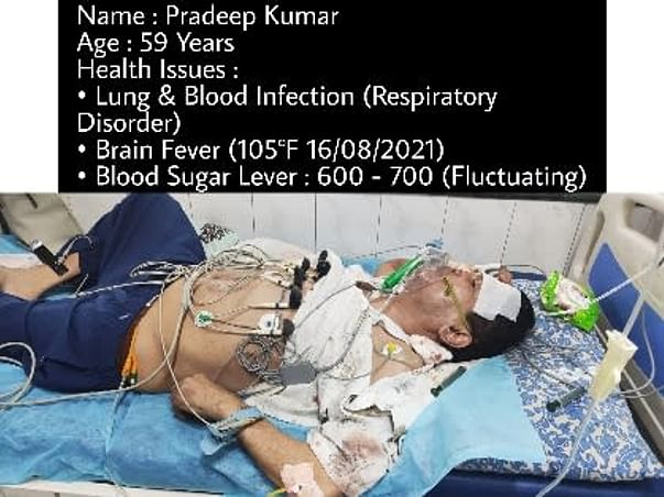 Please Support My Father To Recover From Lung & Blood Infection