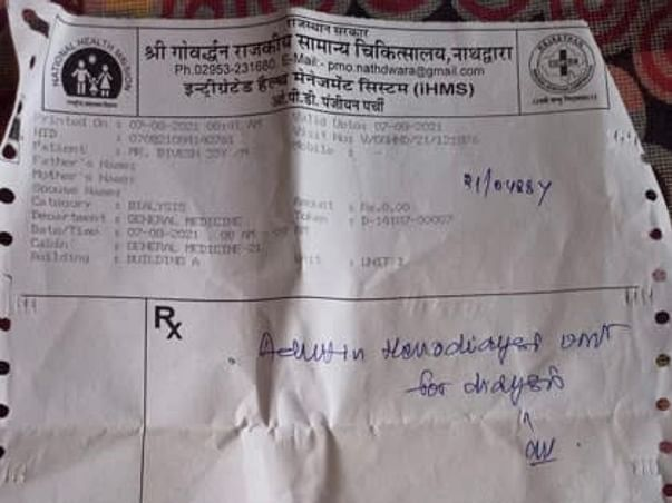 Help Devesh Fight Kidney Failure,Make His Mother's Sacrifice a Success