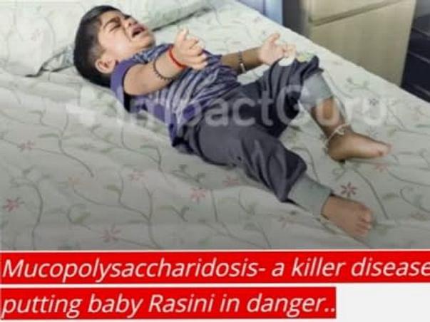 Support Rasini S To Undergo Bone Marrow Transplant