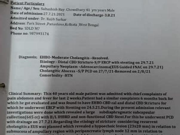Support Subhasish Roy Chowdhury To Recover From Ampullary Carcinoma