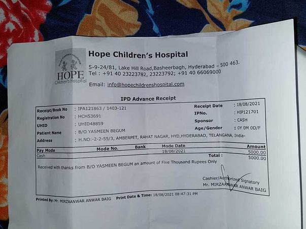 Support Baby Of Yasmeen Begum To Recover From Pneumonia