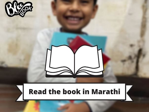 Help Us In Distributing Accessible Books To Deaf Students!
