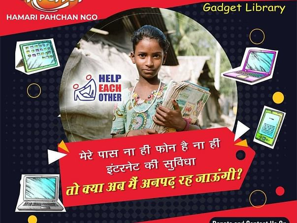 Support For The New Form Of Education: Gadgetshala