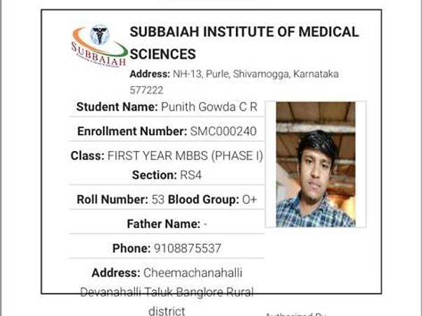 Support For Punit Gowda For His Further Education
