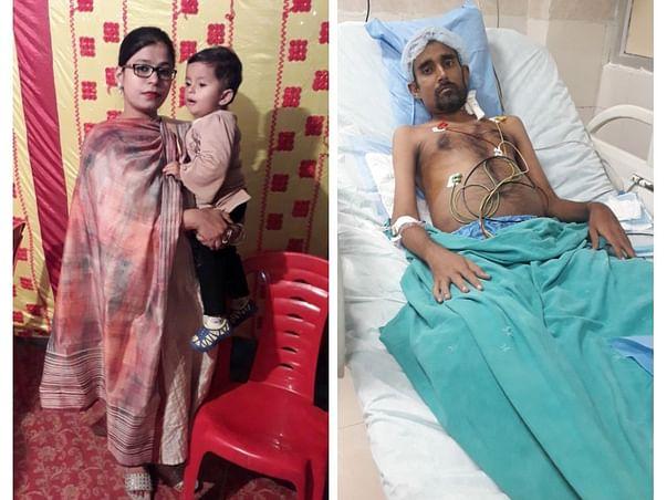 Support Kaji Mohammed In Fighting End-Stage Renal Disease (ESRD)