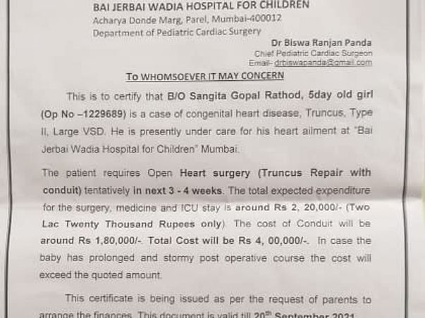 Support Baby Of Sangita Gopal Rathod Recover From Heart Disease
