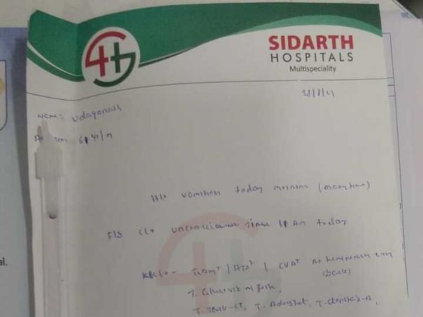 Support Udayanath To Recover From Brain Hemorrhage