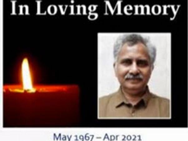 In Loving Memory of Dr. Sivakoti Ramana.