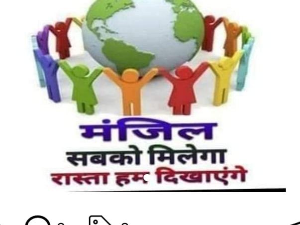 Support Underprivileged Communities In Annupur