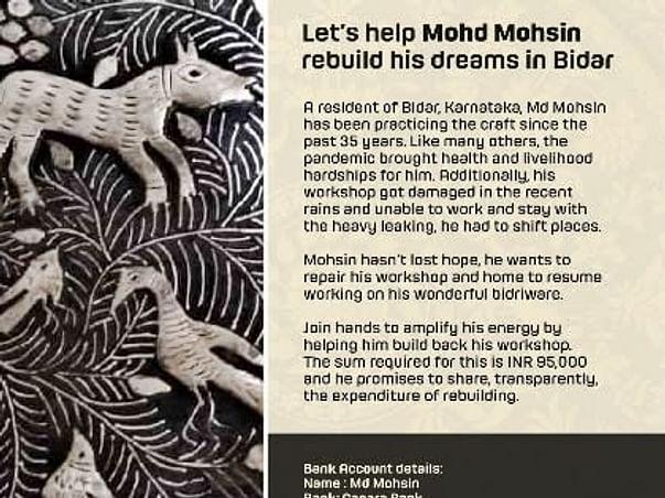 Help Md.Mohsin rebuild his bidriware workshop in Bidar