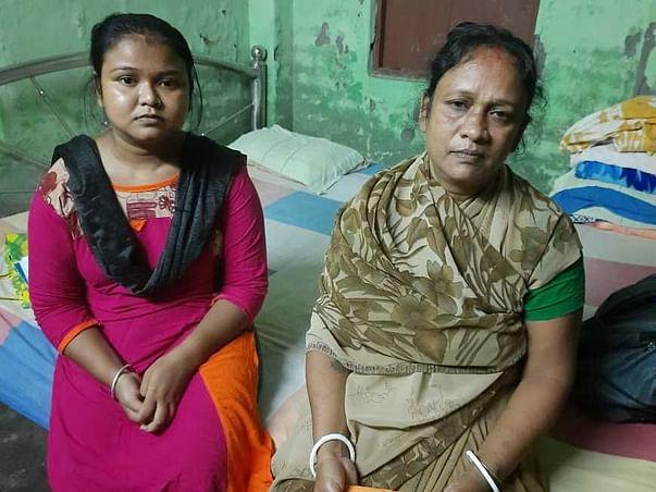 Help Sangita Mahato Recover From Kidney Failure