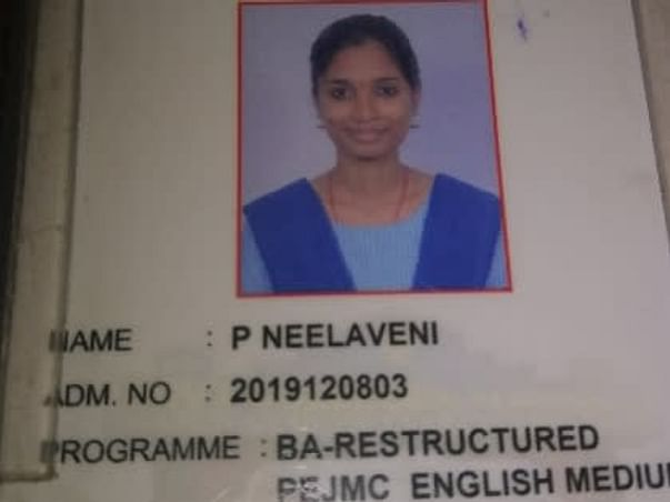 Help Me To Complete My Education