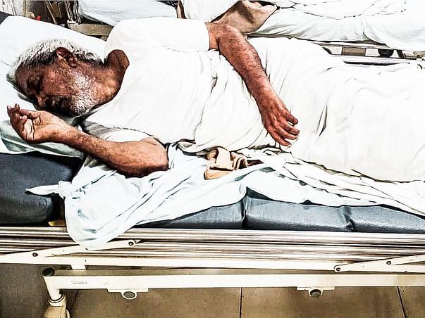 Help 75yr Raj Kishor