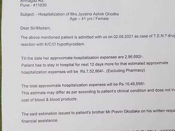 Help My Friend Jyotsna Recover From Toxic Epidermal Necrolysis