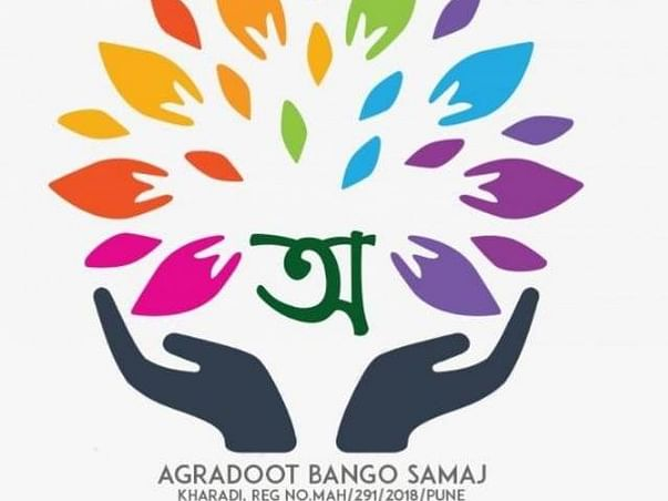 Help Agradoot Bangosamaj To Raise Funds For Community Development