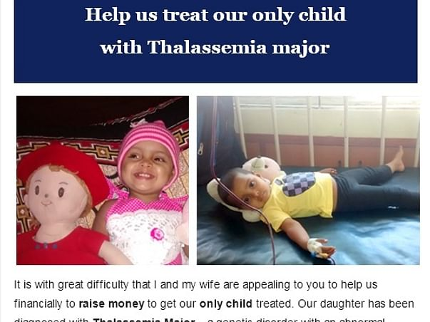 I am fundraising to help us treat our only child with Thalassemia major. Please support our child!