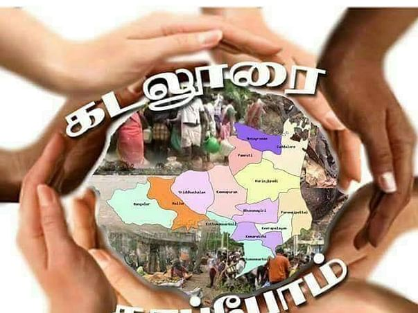 We are fundraising for CUDDALORE Flood Relief